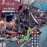 Japan-Beben im Fokus von Generalversammlung der Geowissenschafter