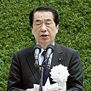 Medien: Japans Regierungschef Kan kurz vor Rücktritt