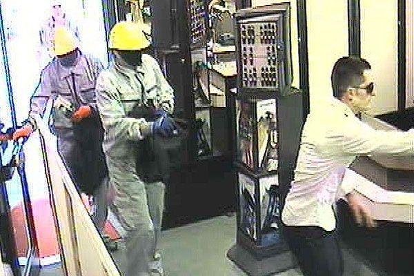 Diese drei Männer überfielen den Juwelier Böhnel auf der Mariahilfer Straße