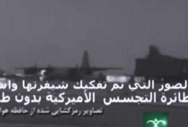 Drohne war im Dezember 2011 an Grenze zu Afghanistan offenbar abgeschossen worden.