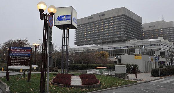 Wird ein Privatspital beim Wiener AKH entstehen?