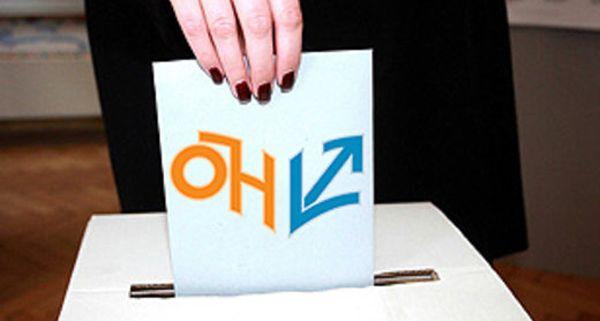 ÖH-Wahl: Erste Ergebnisse lassen niedrige Beteiligung erwarten