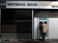 Griechische Banken aus dem Gröbsten heraus?