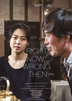 Right Now, Wrong Then – Trailer und Kritik zum Film