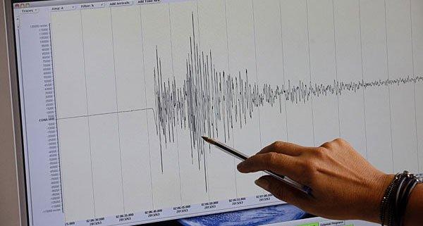 Ein leichtes Erdbeben gab es am Mittwoch im Bezirk Baden.