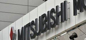 Sprit-Skandal bei Mitsubishi weitet sich aus