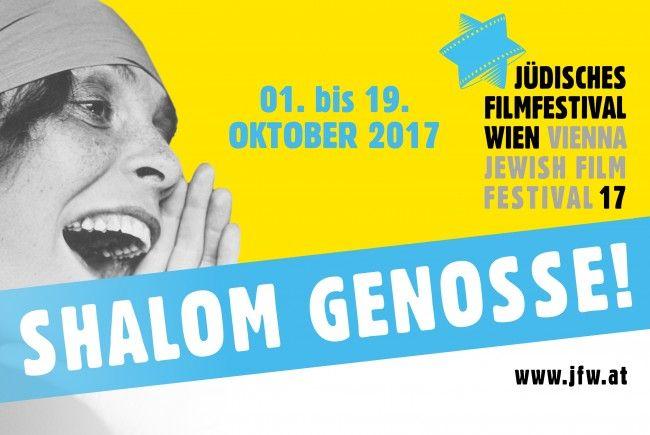 Das 25. Jüdische Filmfestival Wien offeriert erneut ein tollen Progamm