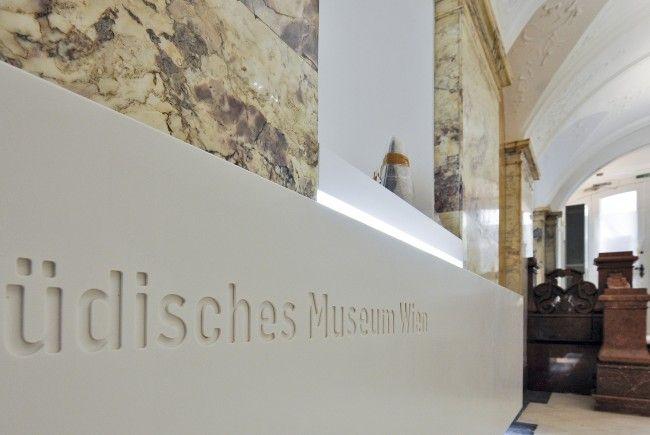 Das Jüdisches Museum Wien eröffnet einen neuen Shop.