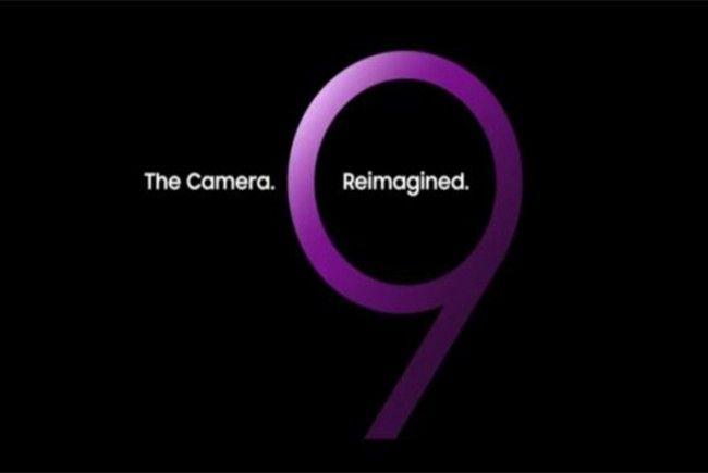 Das Samsung Galaxy S9 steht bereits in den Startlöchern.