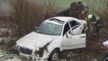 Schwerer Verkehrsunfall auf der A2: Drei Verletzte