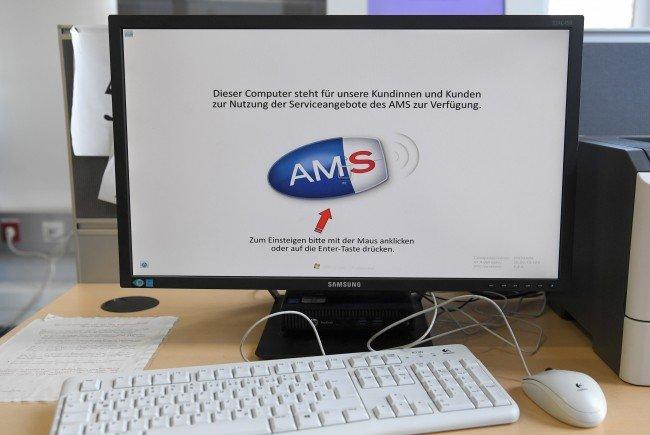 Kurz kündigt Reform des AMS an