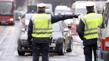 Demo sorgt für Sperren im Wiener Stadtzentrum